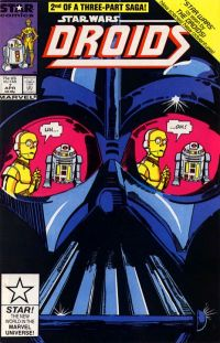 reflection-droids7