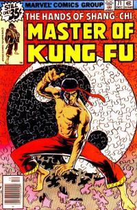 jigsaw-kungfu71