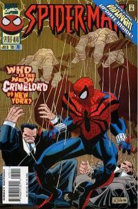 puppet-spiderman70