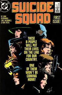 80s-suicidesquad1