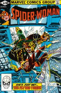 window-spiderwoman40