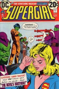 firing-supergirl5