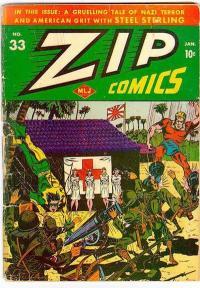 firing-zip33