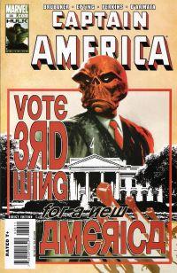 vote-captainamerica38